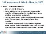 s p assessment what s new for 2009
