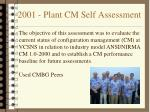 2001 plant cm self assessment
