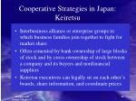 cooperative strategies in japan keiretsu