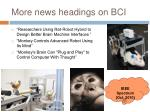 more news headings on bci