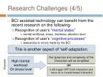 research challenges 4 5