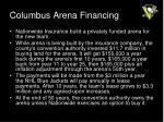 columbus arena financing
