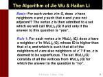 the algorithm of jie wu hailan li