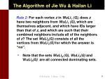 the algorithm of jie wu hailan li13