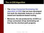 the d cds algorithm