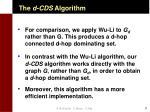 the d cds algorithm15