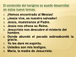el contenido del kerigma se puede desarrollar en estos nueve temas