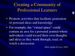 creating a community of professional learners8