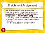 enrichment assignment