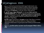 s jategevus 1941