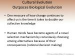 cultural evolution outpaces biological evolution