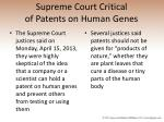 supreme court critical of patents on human genes