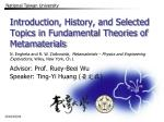 introduction history and selected topics in fundamental theories of metamaterials