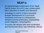 beap is