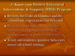 3 know your positive behavioral interventions supports pbis program