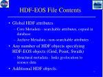 hdf eos file contents