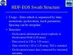 hdf eos swath structure