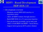 hdf5 based development hdf eos 3 0