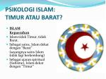 psikologi islam timur atau barat