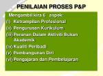 penilaian proses p p