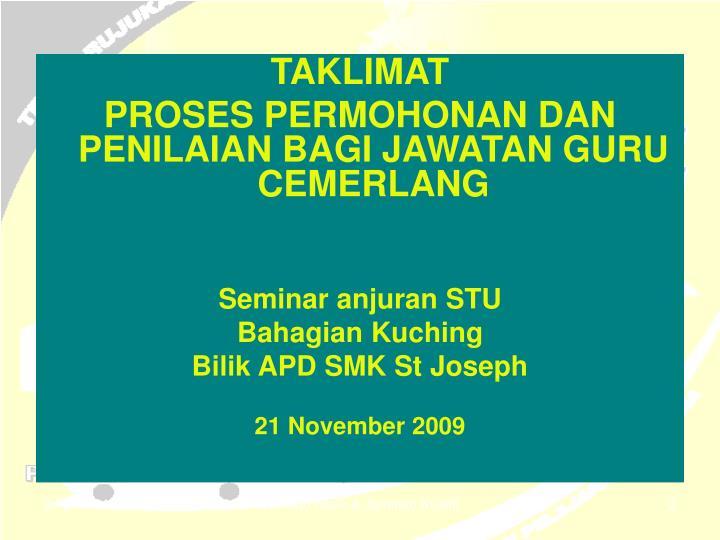 Ppt Guru Cemerlang Sekolah Gemilang Powerpoint Presentation Id