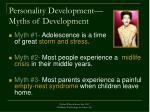personality development myths of development