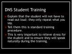 dns student training