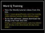 word q training16