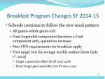 breakfast program changes sy 2014 15