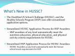 what s new in hussc170