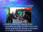 regenerative drive system