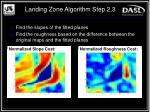 landing zone algorithm step 2 3