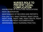 nurses role to prevent legal complication