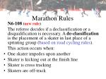 marathon rules25