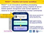 pacs flexible call center workflow