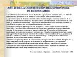 art 28 de la constitucion de la provincia de buenos aires