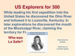 us explorers for 300