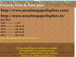 projects links rate plan