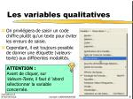 les variables qualitatives