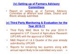iv setting up of farmers advisory committees