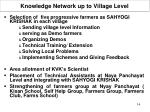 knowledge network up to village level