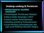 undang undang peraturan