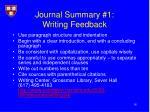 journal summary 1 writing feedback