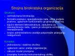 strojna birokratska organizacija