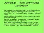 agenda 21 hlavn c le v oblasti zem d lstv