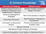 2 content knowledge