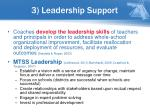 3 leadership support