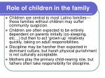 role of children in the family