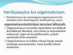 haridusasutus kui organisatsioon