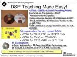dsp teaching made easy